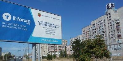 Фото: z-rada.zp.ua