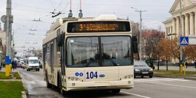 Фото: akzent.zp.ua